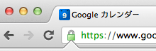 GoogleCalendarFavicon