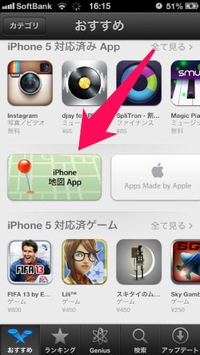 App Store Top