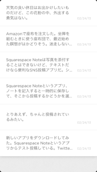 Squarespace noteのノート一覧