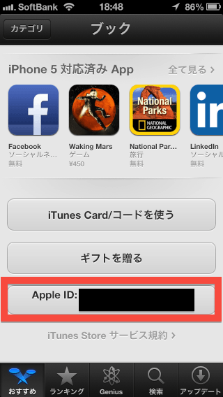 App Store Apple ID