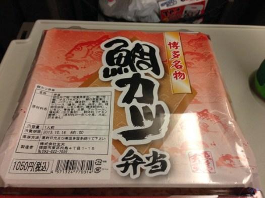 鯛カツ弁当