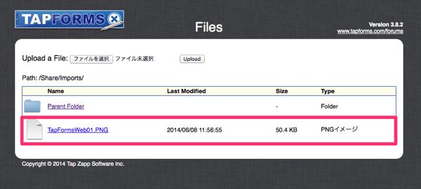 ファイル一覧