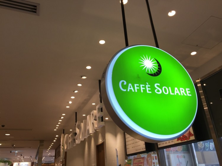 CAFFE SOLARE看板