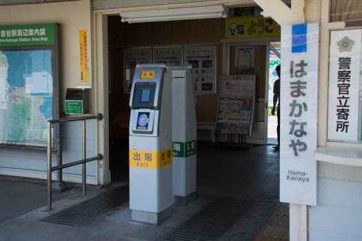 浜金谷駅の改札口