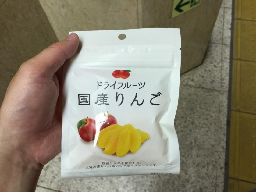 ドライフルーツ国産りんご