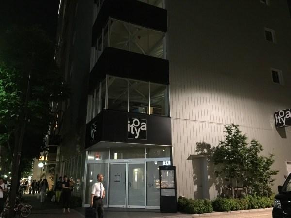 銀座伊東屋仮店舗跡地