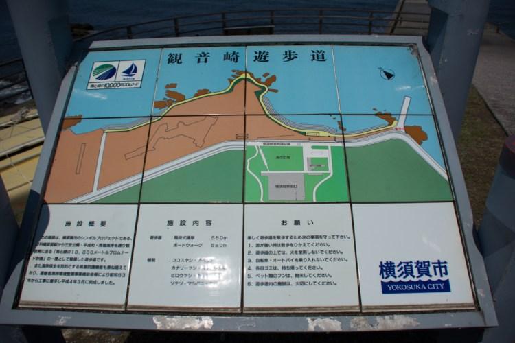 観音崎遊歩道案内図