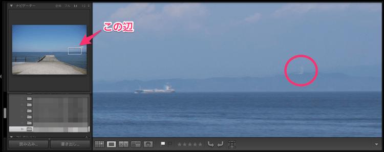 観音崎から東京湾観音を望む写真をAdobe LightroomでRAWファイルをズーム