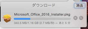 Office 2016 for Macインストール