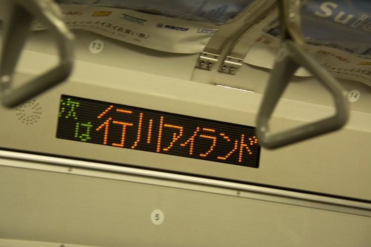 電車内の電光掲示板