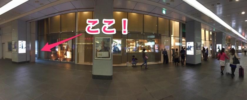 東京駅北町奉行所跡