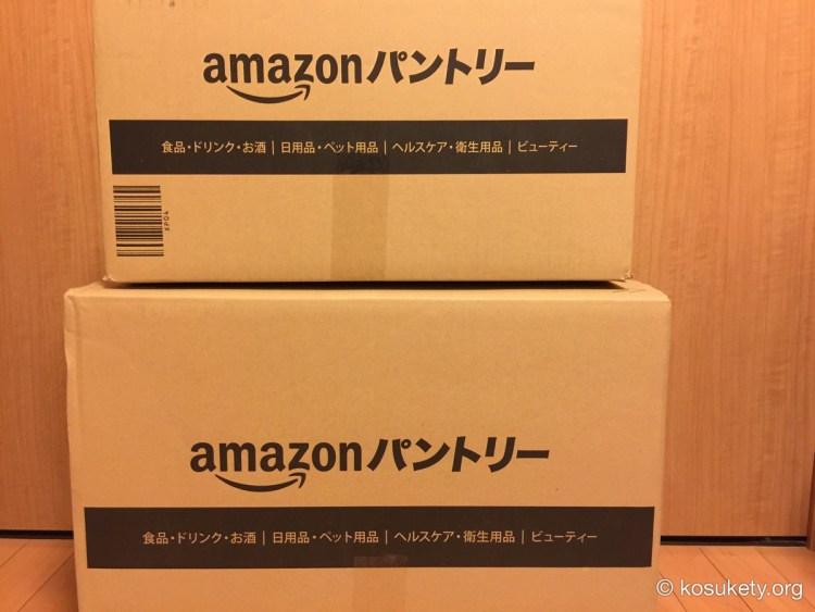 Amazonパントリー2箱