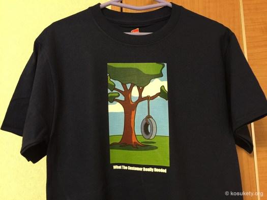 顧客が本当に必要だったものTシャツ