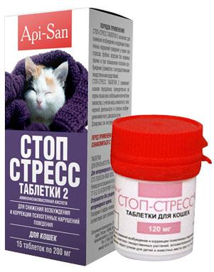 Как давать капли Стоп-стресс кошке