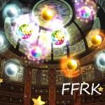 FFRK雑談 FFRKレポート~第51回~ 感想