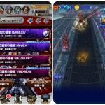 FFRKプレイ日記 サントラ発売記念ダンジョンVol.3&闘争の幕開けのハナシ