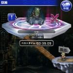 FFRKプレイ日記 幻夢 エテムに挑戦したってハナシ