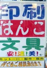 2011-01-26 10-35-37_0003