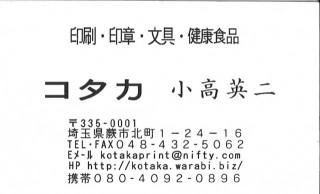 20140713191010_00001