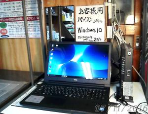 ArcSoft_画像332