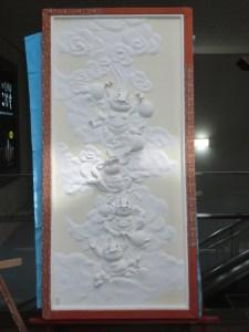 yukainanakama