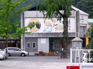 大分県臼杵市にある川登小学校