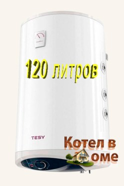 Бойлер ТЕЗИ GCV9S (L) 12044 20 B11 TSRCP
