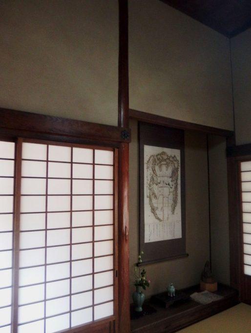 海蔵寺 書院