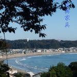 成就寺・虚空蔵堂。海と寺と紫陽花で、鎌倉最強マーケティング。アクセスデータ付き