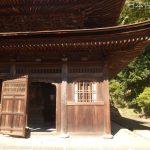 円覚寺 国宝 舎利殿の曲線 2015年11月の公開、デザインについての感想。