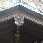 遊行寺こと、清浄光寺のデザイン。モチーフとして応用しているじゃないの。