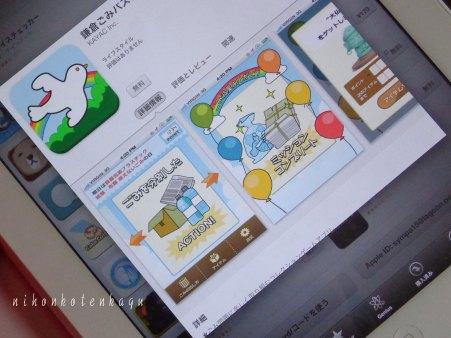 blogDSC00439