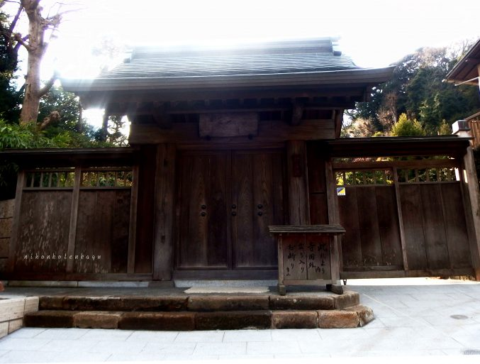 禅居寺、山ノ内 梅かまくら特別参拝で行く非公開寺院、アクセスデータ付き。