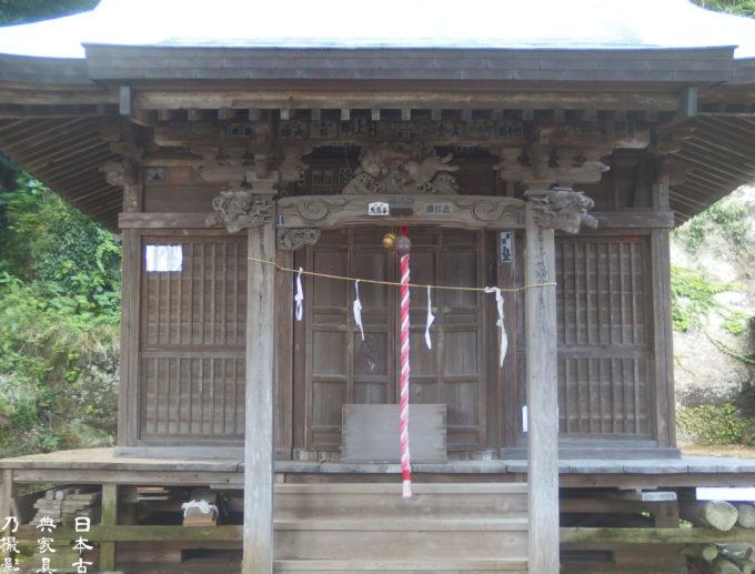 十二所神社 本殿