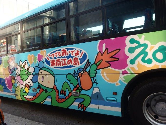 江ノ電バス、羽田空港行きのえのんちゃんバス
