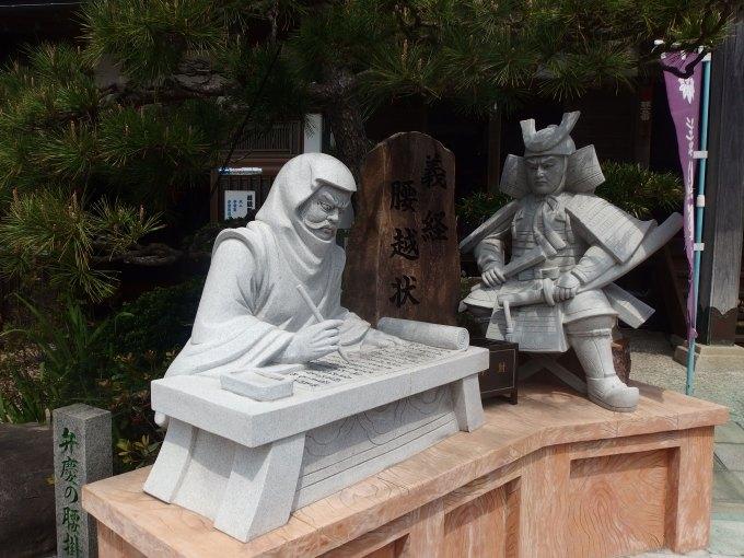 満福寺 義経・弁慶の石像
