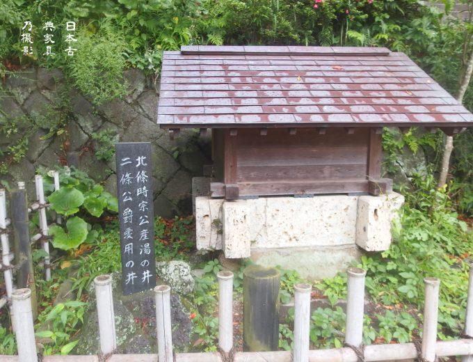 甘縄神社 北条時宗公産湯の井