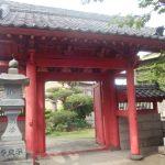 浄泉寺 腰越漁港そばの、新田義貞ゆかりの寺 アクセスデータ付き