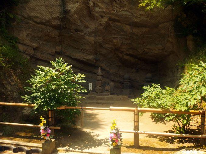 長寿寺 足利尊氏の墓