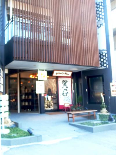 エムズ アーク鎌倉