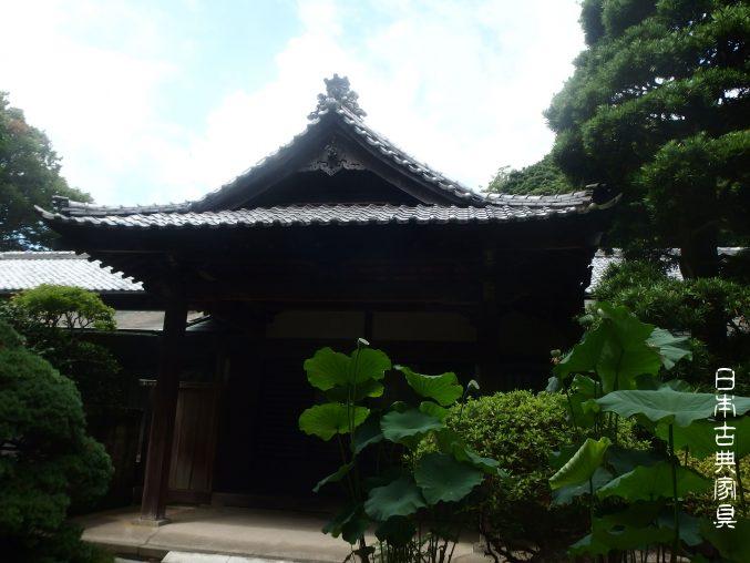 妙本寺 客殿寺務所
