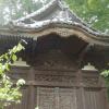 三渓園の安土桃山時代、旧天瑞寺寿塔覆堂 月華殿 亭榭を紹介アクセスデータ付き