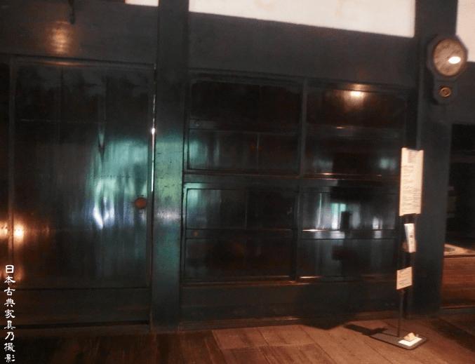 三渓園 旧矢箆原家住宅 「おいえ」
