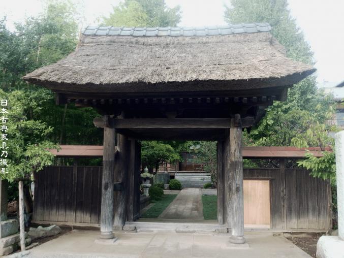 成福寺 山門