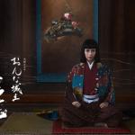 女だって胡坐!大河ドラマ「おんな城主 直虎」、歴史上明治時代まで、日本人は正座なんかしませんでした。