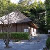 旧石井家住宅 玉縄城下、龍宝寺にある江戸時代の民家です。アクセスデータ付き