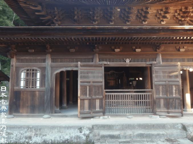 円覚寺 舎利殿公開 2016年11月 舎利殿の解説と公開日情報。