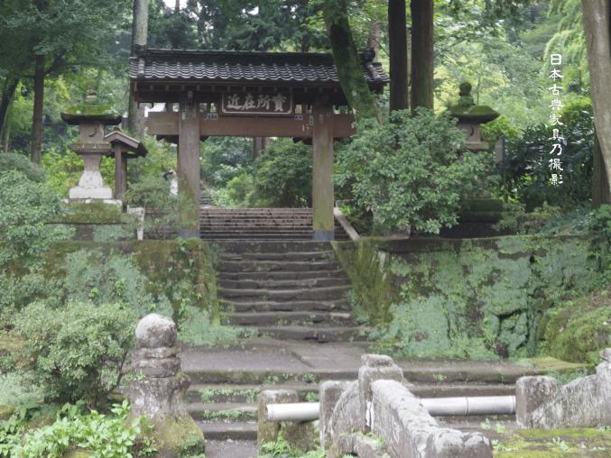 浄智寺 高麗門