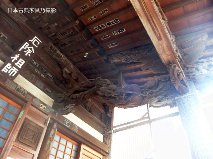 上行寺 本堂の彫刻