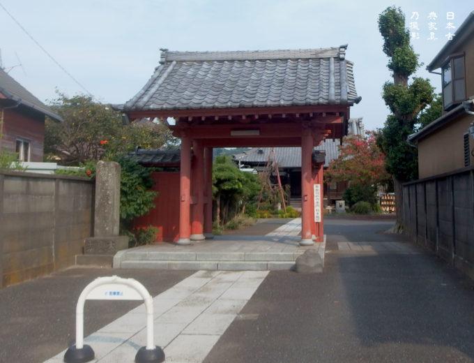 本興寺 山門